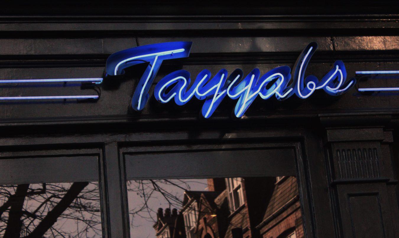 Tayyabs BYOB